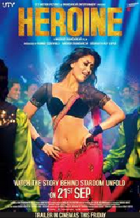Heroine (2012) Full Movie Download Free HD Online
