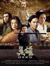 Hero (2002) Full Movie Download Free Online
