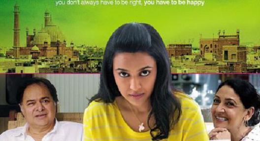 Download Listen Amaya Movie Online