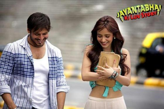 Download Jayanta Bhai Ki Luv Story (2013) Movie Online
