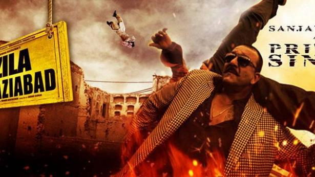 Download Zilla Ghaziabad Movie Online